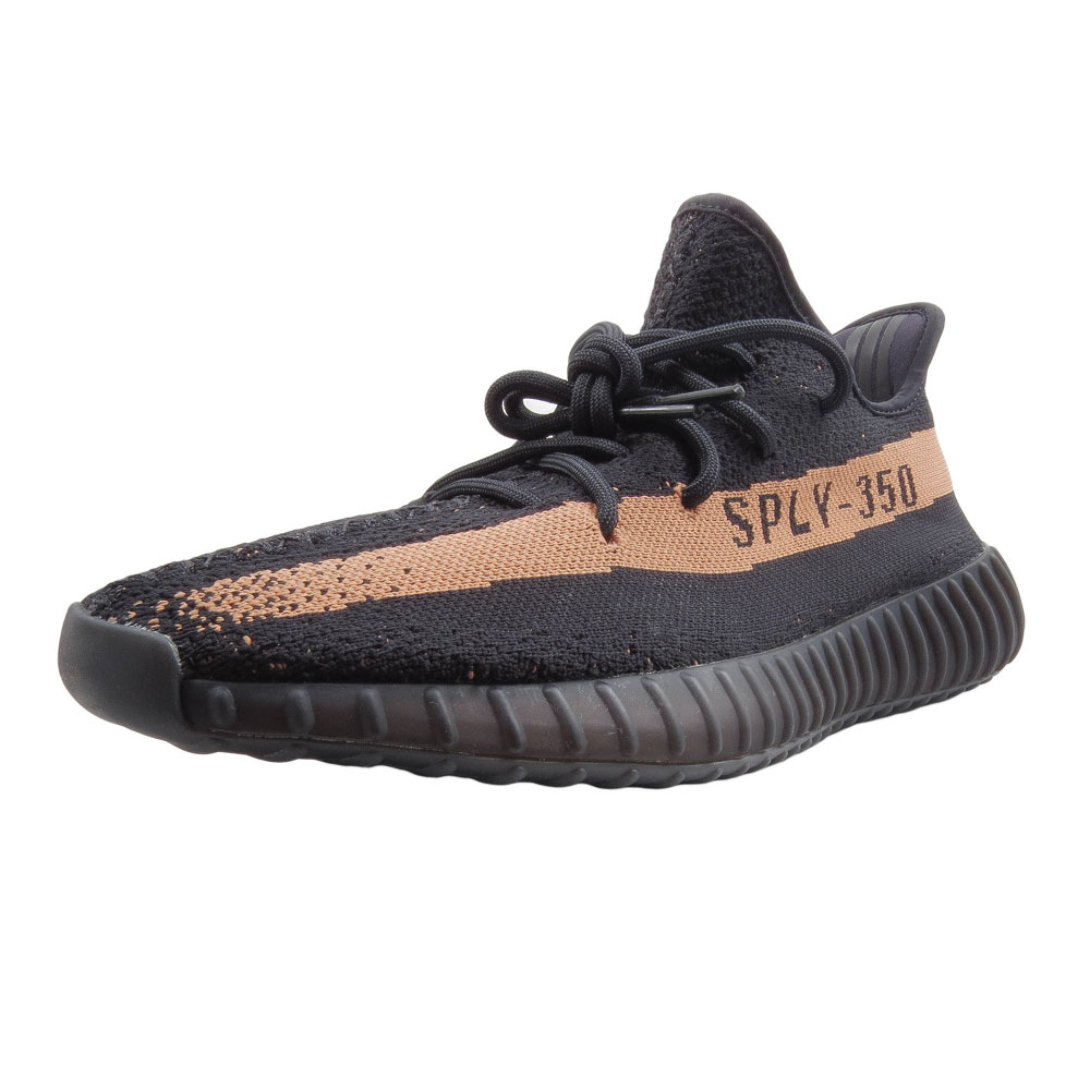 Adidas Yeezy Boost 350 v2 'Copper' Stadium Goods
